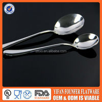 FDA&LFGB2014 hot sale stainless steel tea spoon spoon with bead