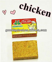 Middle East Region 12gram Chicken Cube , Different Packing for selection,welcome to contact Daniel