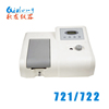 Qlong Wholesale Cheap Price Single beam Portable VIS Spectrometer Spectrophotometer 721/722