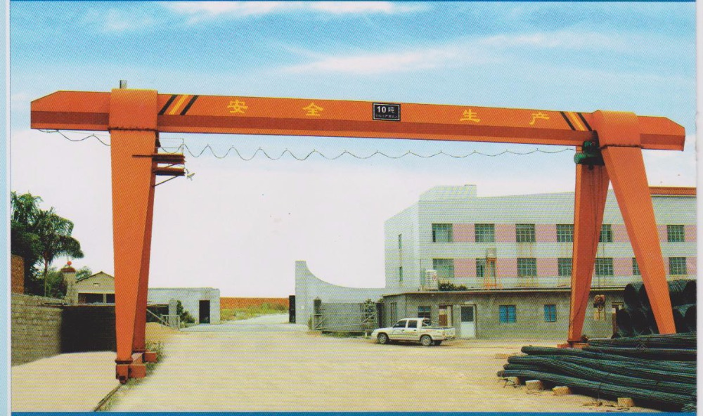 Professional Manufacture Single Beam MH Mobile Gantry Crane