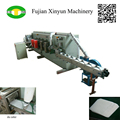 Full automatic coffee filter paper bag making machinery
