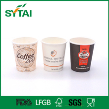 Mini disposable customized designs biodegradable paper coffee cups
