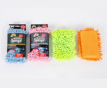 chenille cleaning sponge ZM1-1
