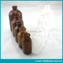 7ml, 8ml, 10ml, 15ml, 20ml, 30ml, 50ml, 100ml Medical Molded Clear Amber Injection Glass Vial for Antibiotic