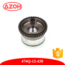 Best Original Haima Parts camshaft VVT Timing gear 474Q-12-430 for haima engine 474Q