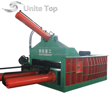 Aluminum Can Scrap Baling Press Recycling Machine