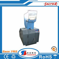 Factory price plastic crusher for crush the plastic pp pe plastic film