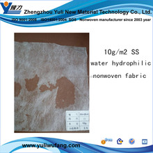 SS spunbond hydrophilic PP non-wovens used for baby diaper underpad raw material