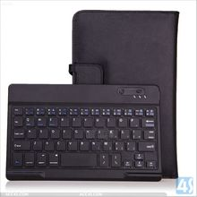 Alibaba Express Stand Wireless Bluetooth Keyboard Case for Samsung Galaxy Tab Pro 8.4 Tablet Case P-SAMT320PUKB001
