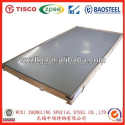fenses made of the stainless steel sheets