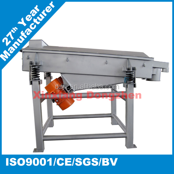salt and sand separator machine rotary vibrating screen
