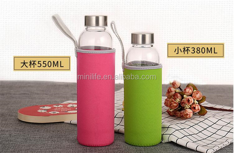 380ml Portable Glass Car Cups, Leakproof 550ml Bottom Tea Infuser Glass Water Bottle With Sleeve