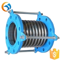 Marine ANSI bellow compensator with carton steel flange