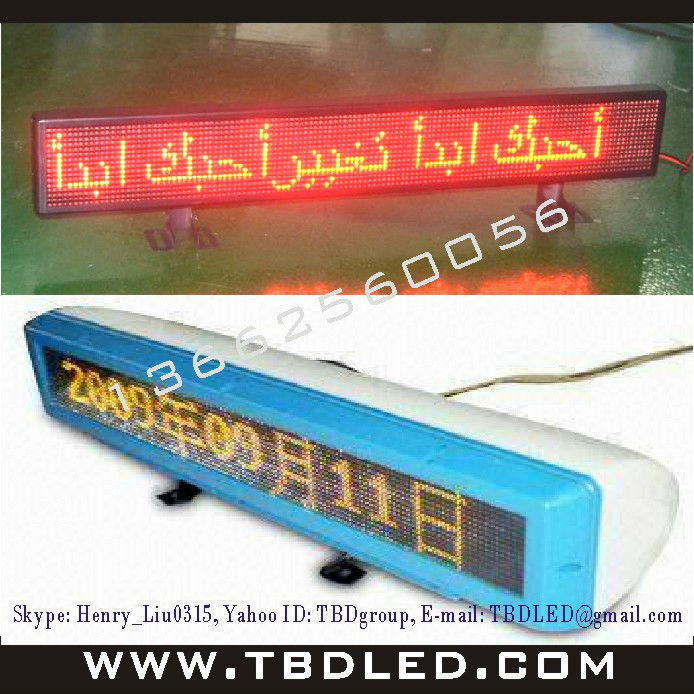 KOREAN Good after-sales service USB LED running message car roof sign