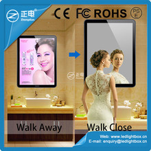 Bathroom advertising frames light box billboard light box advertising magic mirror advertising light box