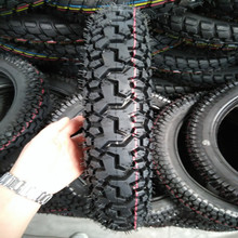 quotation for tricycle tubs 275x14 and some tires