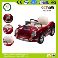 cheap small plastic toys car electric car for kids