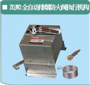 Zdjw automatic smoke and fire damper actuator buy fire for Motorized smoke fire damper