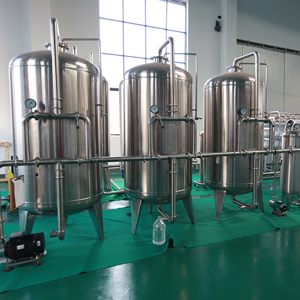 Best Price Water Treatment Process Equipment
