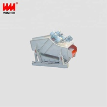 Crushing stone motor industrial vibrating screen manufacturers in india