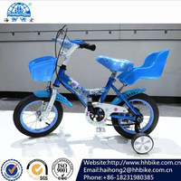 China factory Wholesale Child bicycle sport boys bikes 18 16 14 12inch kids bike/kid bike bmx bicycle in pakistan
