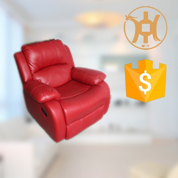 HC-H010 white PU hospital recliner sofa parts of the best