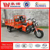 250 cc motorcycle/motor vehicle/side car bike