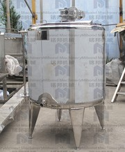 50L 100L 200L 300L Industrial stainless steel dairy milk pasteurization tank machine price