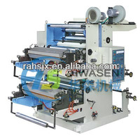 YT Series 800mm film 2 color Flexo Printing Machine