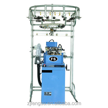 Automatic FS-6FP socks making machine price