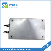 Cast-in aluminum electric heating plate Die casting plate Cast heater