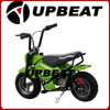 Upbeat 250 Watt cheap childrens toy electric bike kids 24v mini motorcycle