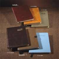 PU Leather Custom Calendar Diary Notebook