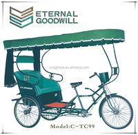 Hot sale pedicab rickshaw tricycle taxi bike single speed TC99 with 26 inch 3 wheel bike for passenger made in china