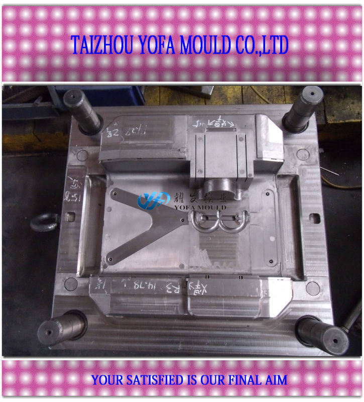 Cold Drink Machine mould RO mould