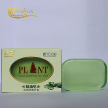 Best quality papaya skin whitener soap name brand antiseptic soap neutral soap
