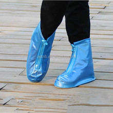Foldable rain proof shoes / waterproof overshoes