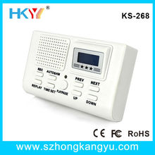 Phone Calls Recorder,cell phone voice recorder