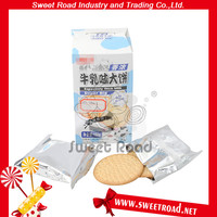 Digestive Assorted Milk Flvour Biscuit