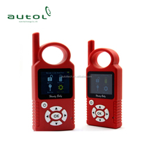 2017 Newest CBAY Handy Baby Car Key Copy For 4D/46/48 Chips JMD Handy Baby Auto Key Programmer Update Online Free Shipping