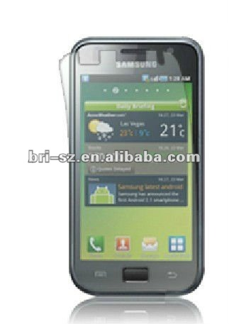 for Samsung Galaxy S i9000 screen protector