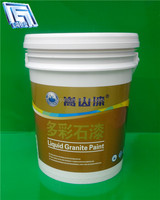20L plastic water stock PP container with reliable cover and handle