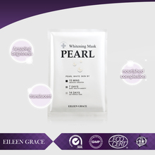 Luxury Skincare Pearl powder Nutritious Pearl Whitening Mask