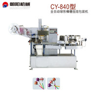 candy single twist spherical lollipop automatic packing machine