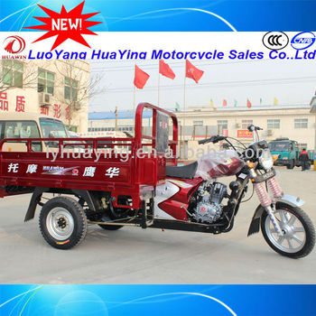 150CC cargo tricycle/ TRICYCLES IN CHINA