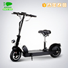 portable 24v 250w electric scooter