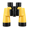 (BM-5104) 10X50 long range waterpoof binoculars