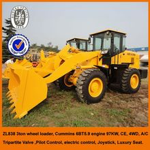 high quality with resonable price V snow blade loader zl-30f