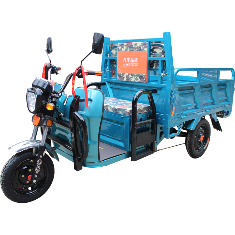 Freestyle electric Tricycle ,Three Wheel Motorized Tricycle for Sale