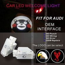 Skull Ghost Shadow Light auto led decorate lamp truck logo stickers